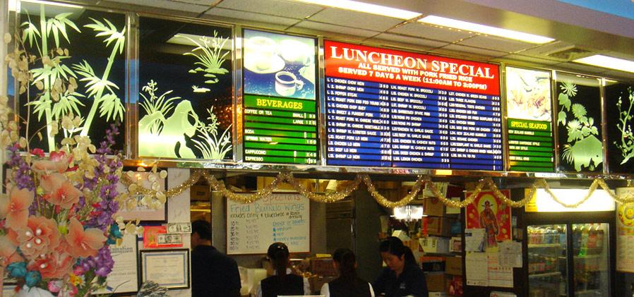 Chinese Food Islip